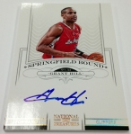 Panini America 2012-13 National Treasures Basketball July 17 Autos (32)
