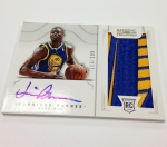 Panini America 2012-13 National Treasures Basketball July 17 Autos (5)