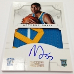 Panini America 2012-13 National Treasures Basketball July 17 Autos (8)