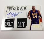 Panini America 2012-13 National Treasures Basketball Kobe (10)