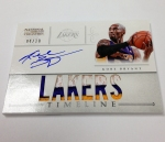 Panini America 2012-13 National Treasures Basketball Kobe (11)