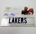 Panini America 2012-13 National Treasures Basketball Kobe (13)