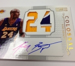 Panini America 2012-13 National Treasures Basketball Kobe (17)