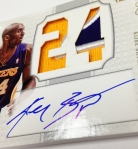 Panini America 2012-13 National Treasures Basketball Kobe (19)