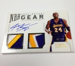 Panini America 2012-13 National Treasures Basketball Kobe (7)
