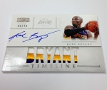 Panini America 2012-13 National Treasures Basketball Kobe (9)