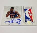 Panini America 2012-13 National Treasures Basketball Logomen (13)