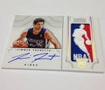 Panini America 2012-13 National Treasures Basketball Logomen (14)