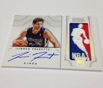 Panini America 2012-13 National Treasures Basketball Logomen (14)