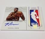 Panini America 2012-13 National Treasures Basketball Logomen (16)