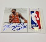 Panini America 2012-13 National Treasures Basketball Logomen (19)
