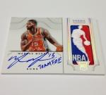 Panini America 2012-13 National Treasures Basketball Logomen (19)