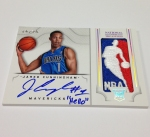 Panini America 2012-13 National Treasures Basketball Logomen (26)