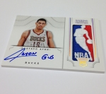 Panini America 2012-13 National Treasures Basketball Logomen (31)