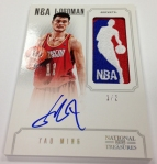 Panini America 2012-13 National Treasures Basketball Logomen (84)