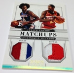 Panini America 2012-13 National Treasures Basketball Plates & Patches (100)
