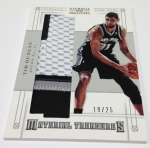 Panini America 2012-13 National Treasures Basketball Plates & Patches (102)