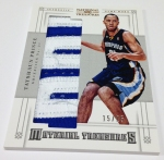 Panini America 2012-13 National Treasures Basketball Plates & Patches (103)