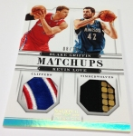 Panini America 2012-13 National Treasures Basketball Plates & Patches (105)