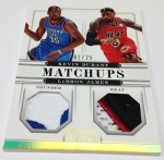 Panini America 2012-13 National Treasures Basketball Plates & Patches (108)