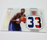 Panini America 2012-13 National Treasures Basketball Plates & Patches (115)