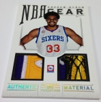 Panini America 2012-13 National Treasures Basketball Plates & Patches (118)
