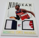Panini America 2012-13 National Treasures Basketball Plates & Patches (121)