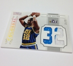 Panini America 2012-13 National Treasures Basketball Plates & Patches (123)