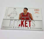 Panini America 2012-13 National Treasures Basketball Plates & Patches (124)
