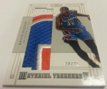 Panini America 2012-13 National Treasures Basketball Plates & Patches (133)
