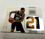 Panini America 2012-13 National Treasures Basketball Plates & Patches (134)
