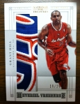 Panini America 2012-13 National Treasures Basketball Plates & Patches (23)