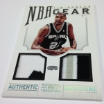 Panini America 2012-13 National Treasures Basketball Plates & Patches (30)