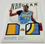 Panini America 2012-13 National Treasures Basketball Plates & Patches (32)