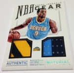 Panini America 2012-13 National Treasures Basketball Plates & Patches (33)