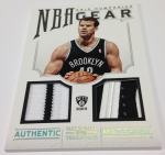 Panini America 2012-13 National Treasures Basketball Plates & Patches (34)