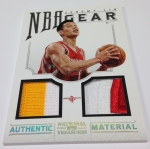 Panini America 2012-13 National Treasures Basketball Plates & Patches (37)