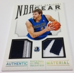 Panini America 2012-13 National Treasures Basketball Plates & Patches (38)