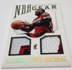 Panini America 2012-13 National Treasures Basketball Plates & Patches (42)
