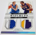 Panini America 2012-13 National Treasures Basketball Plates & Patches (46)