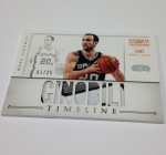 Panini America 2012-13 National Treasures Basketball Plates & Patches (53)