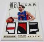 Panini America 2012-13 National Treasures Basketball Plates & Patches (56)