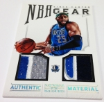 Panini America 2012-13 National Treasures Basketball Plates & Patches (69)