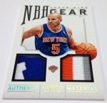 Panini America 2012-13 National Treasures Basketball Plates & Patches (70)