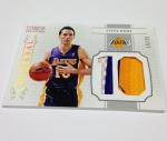 Panini America 2012-13 National Treasures Basketball Plates & Patches (71)