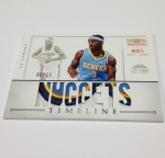 Panini America 2012-13 National Treasures Basketball Plates & Patches (73)