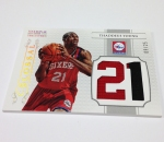 Panini America 2012-13 National Treasures Basketball Plates & Patches (74)