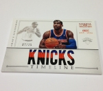 Panini America 2012-13 National Treasures Basketball Plates & Patches (79)