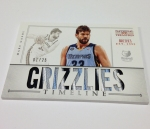 Panini America 2012-13 National Treasures Basketball Plates & Patches (81)