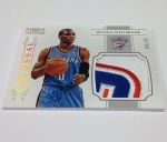 Panini America 2012-13 National Treasures Basketball Plates & Patches (86)